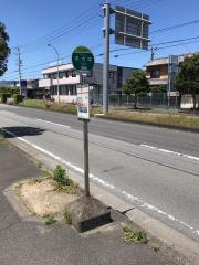「中大坪」バス停留所