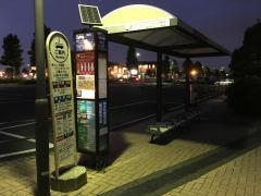 「赤レンガ倉庫」バス停留所