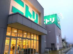 ニトリ 石岡店