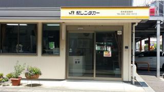 駅レンタカー 熊本駅営業所
