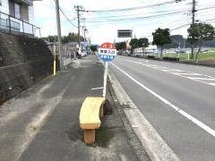 「塚原入口」バス停留所