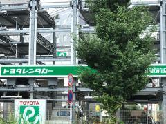 トヨタレンタリース大阪近鉄八尾駅前店