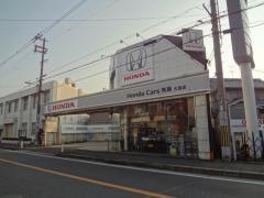 Honda Cars布施大蓮店