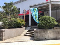 スーパーオートバックス 246江田店