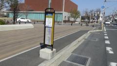 「昭和学院」バス停留所