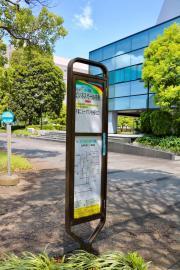 「ビジネスモール中央」バス停留所