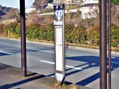 「建山入口」バス停留所