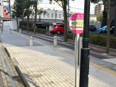 「城山町3」バス停留所