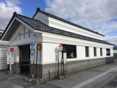 「大石田駅前」バス停留所