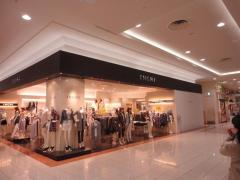 INGNI イオンモール新居浜店