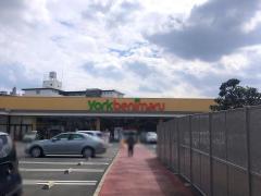 ヨークベニマル 戸祭店