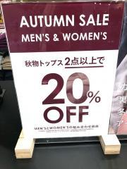 ライトオン イオンスタイル大津京店