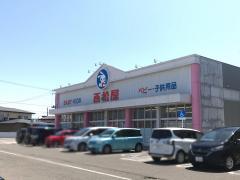 西松屋 フレスポ本荘店