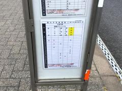 「国土交通省前」バス停留所