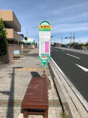 「船越町」バス停留所