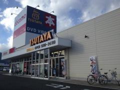 TSUTAYA南アルプスガーデン店