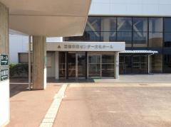福岡市立南市民センター