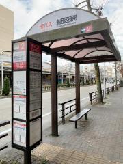 「熱田区役所」バス停留所