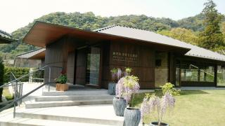 仙巌園(磯庭園)