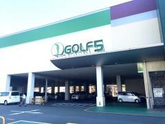 ゴルフ5 熊本インター店
