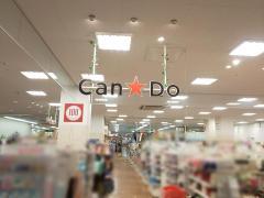 キャンドゥ ヨシヅヤ新稲沢店