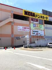 MEGAドン・キホーテ ラパーク金沢店