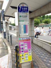 「日吉駅」バス停留所