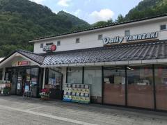 デイリーヤマザキ 八幡PA下り店
