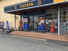 TSUTAYA北島店