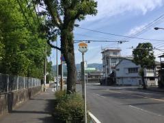 「入明町」バス停留所