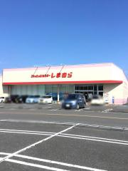 ファッションセンターしまむら 千代田店