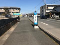 「上沼山津」バス停留所