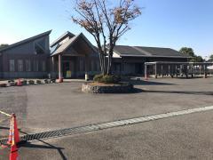 太田市新田福祉総合センター