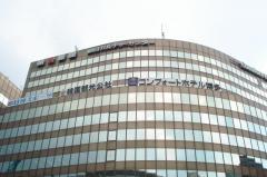 朝日新聞福岡本部
