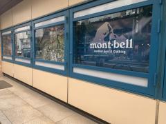 mont-bell 新宿南口店