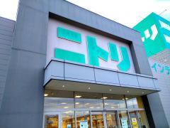 ニトリ エミフルMASAKI店