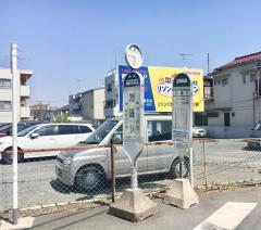 「旭通り」バス停留所