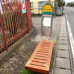 「竜洋変電所」バス停留所