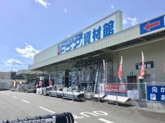 ホームセンターコーナン 須崎店