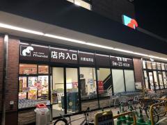 万代 川西加茂店