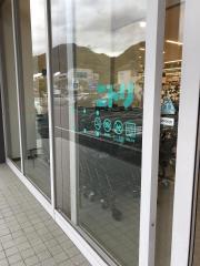 ニトリ 山口店