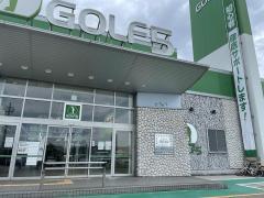 ゴルフ5 学園南インター店