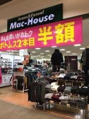 マックハウスフォレオひらかた店
