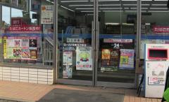 ローソン 志賀北小松店