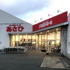 サイクルベースあさひ 土浦店