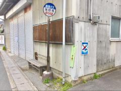 「海印寺」バス停留所