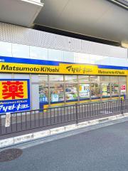 マツモトキヨシ 泉佐野駅前店