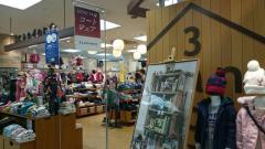 天満屋広島緑井店 サンカンシオン