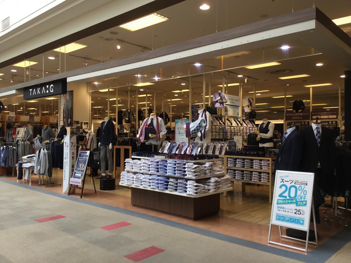タカキュー イオン富谷店です。