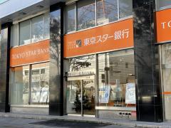 東京スター銀行千葉支店ファイナンシャル・ラウンジ